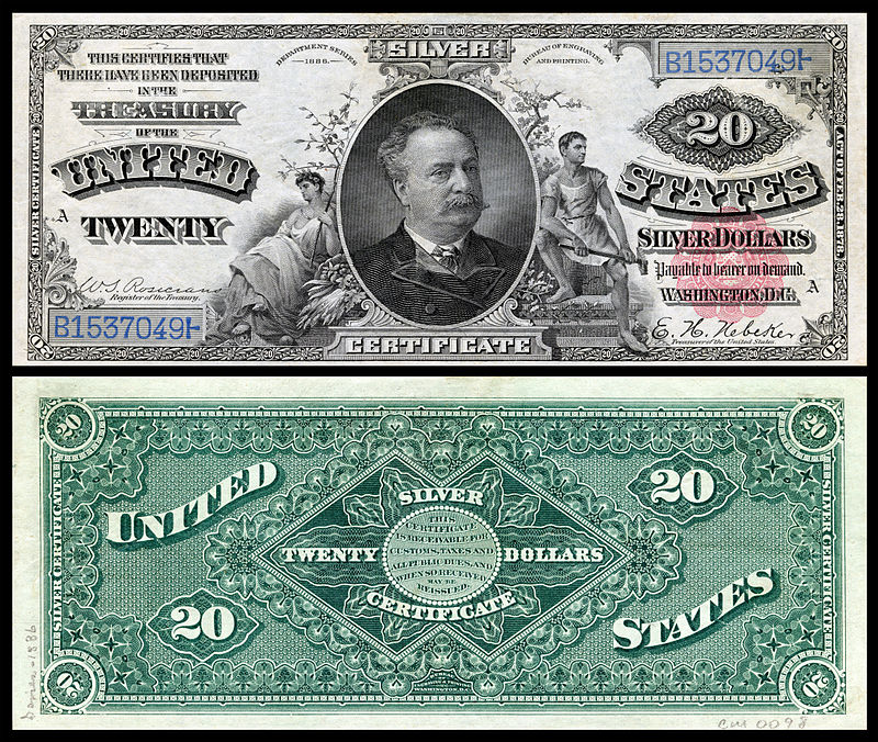 1886 silver certificate